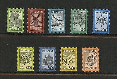 F288  Belarus  1998   definitives  9v.    MNH