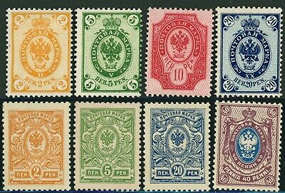FINLAND #64-67 #77-78 #80-81 Postage  Stamp Collection SUOMI Mint LH