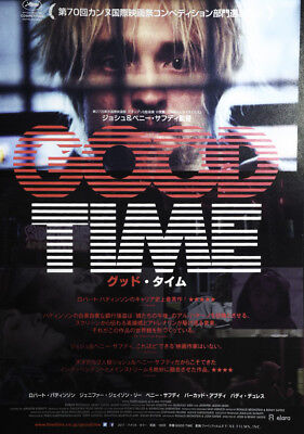 Good Time (2017) Robert Pattinson Japanese Chirashi Mini Movie Poster B5