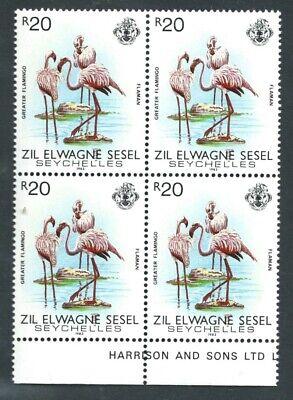 SEYCHELLES - Z.E.S. 1983 20R GREATER  FLAMINGO Harrisons Imprint Block of 4. MNH