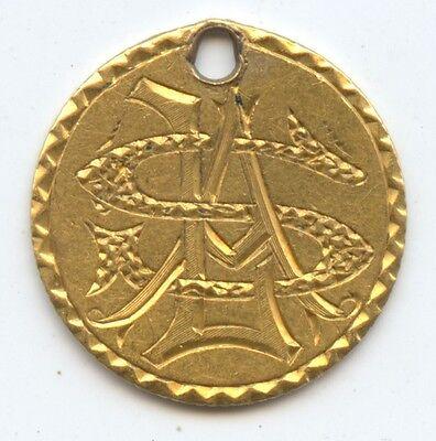 Love Token 1874 Gold Dollar (#6700) Carefully Check out the Photos.