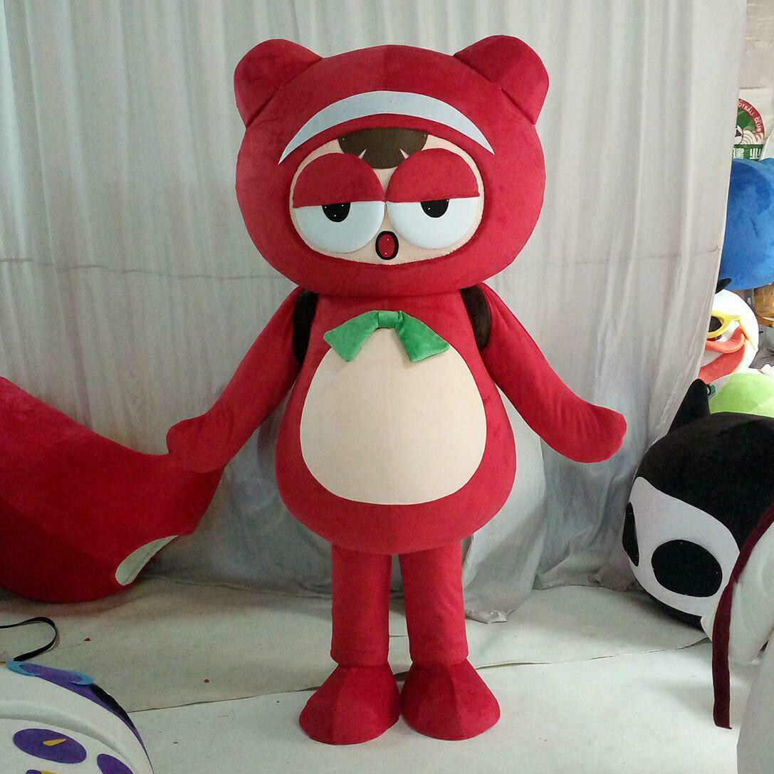 Details about  /Halloween Adult Green Bear Mascot Costume Suit Cosplay Party Game Dress Outfit
