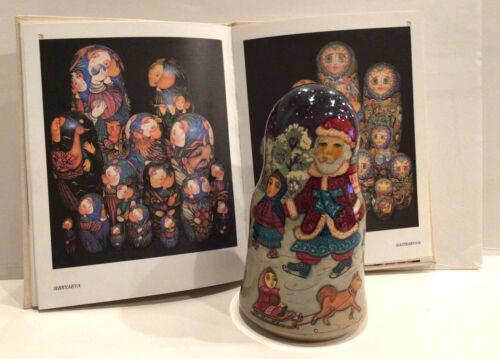 "O. Shiryeva Russian 5 Nesting  Doll  Painted  Around ""CHRISTMAS EVE"" 8.5H"