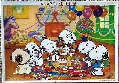 Peanuts Snoopy Jigsaw Puzzle 1000 Pcs Birthday Party (50x75cm) Night Illum Rare
