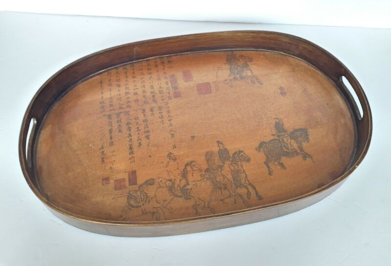 Asian Antique Wood Serving Tray With Ancient Chinese Inscriptions