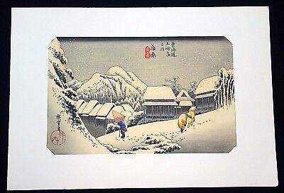 (Japanese Woodblock Print Reproduction Kanbara in Evening Snow by Hiroshige (Mod))
