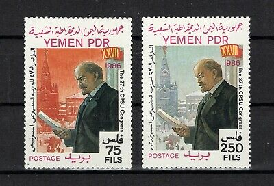 PDR YEMEN (South)—SCARCE 1986 LENIN set, MNH/VF—Scott 368-69