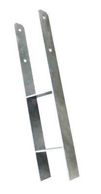 H - Pfostenträger 91 x 800 mm verstärkt, feuerverzinkt  Pfostenanker  H - Anker