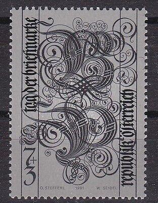 ÖSTERREICH/ Tag der Briefmarke 1991 MiNr 2032 Schwarzdruck