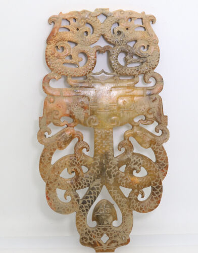 Collectible hand carved jade openwork brown Bi with coiled Chi dragon D553