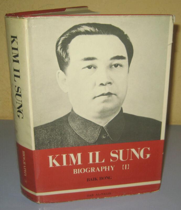 KIM IL SUNG biography I