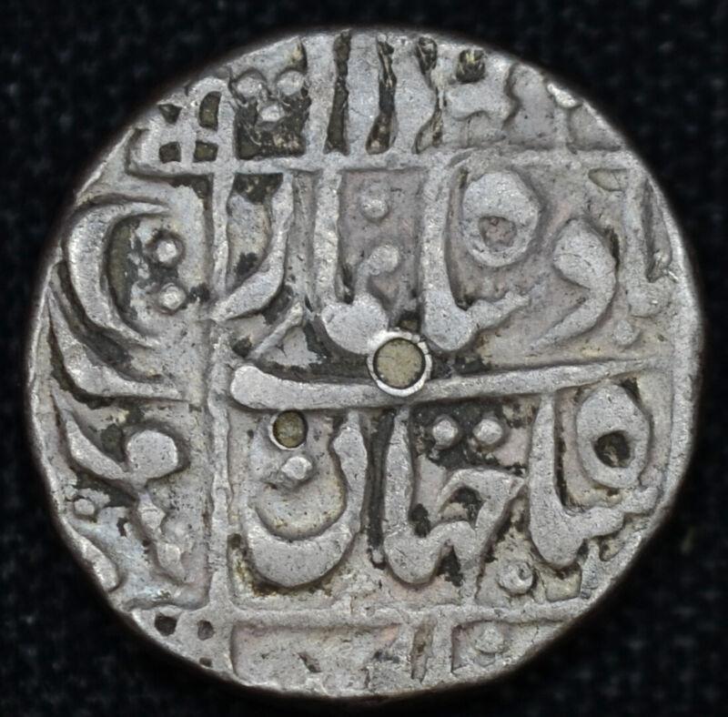 India-Mughal Empire 1 Rupee 1628-58 VF EF XF silver 1R Shah Jahan Taj Mahal