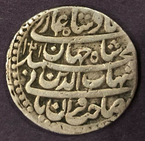 India - Mughal, Shah Jahan, Rupee, KM# 224.16, Patna, Year 4, AH 1041, XF