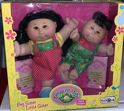 ASIAN CABBAGE PATCH KIDS BIG SISTER LITTLE SISTER DOLL SET TOYS R US EXCLUSIVE (Asian Cabbage Patch Doll)