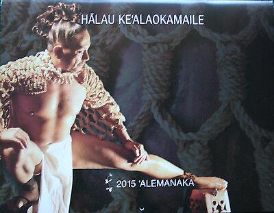 2015 Hawaiian Wall Calendar  Halau Kealaokamalie And Kumu Hula Kealii Reichel
