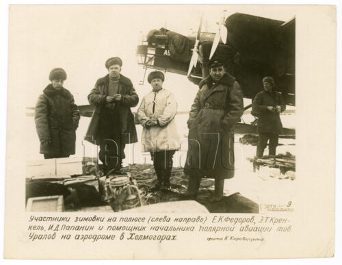 1937 Soviet POSTER Ivan Papanin Expedition North Pole Airplane Photo Newspaper 2