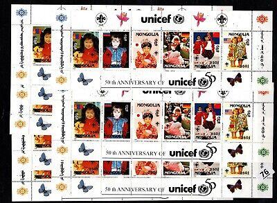 // 8X MONGOLIA - MNH - SCOUTS, CHILDREN, UNICEF