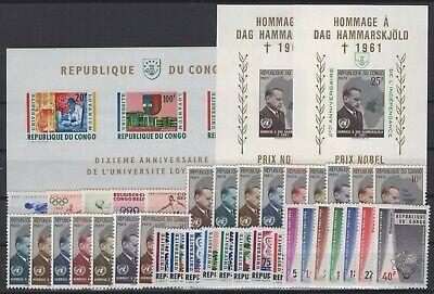 CG141654/ CONGO / LOT 1960 – 1965 MINT MNH COMPLETE SETS