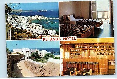 Petasos Hotel Mikonos Greece Mykonos Vintage 4x6 Postcard D95
