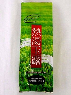 Japanese High Class Green Tea GYOKURO Made In Japan 100g F/S