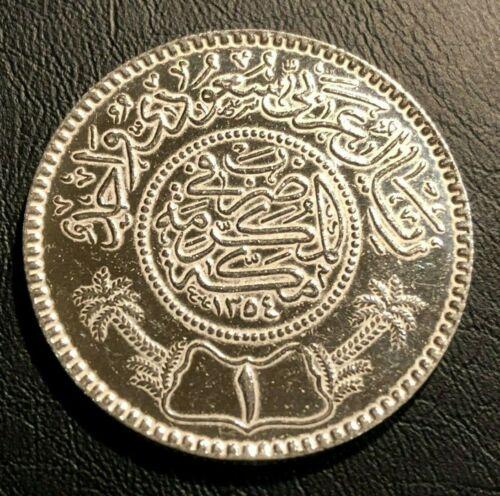 Saudi Arabia 1 Silver Riyal Coin 1354 / 1935 Uncirculated