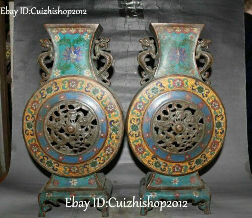 Cloisonne Enamel Bronze Dragon Loong Beast Hollow Out Bottle Pot Vase Jar pair