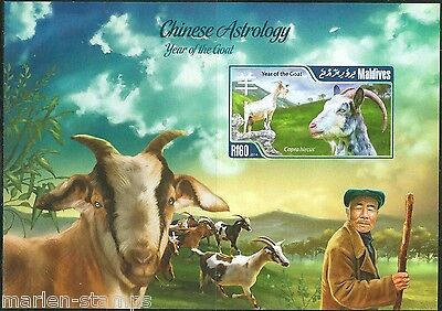 MALDIVES 2015 CHINESE LUNAR NEW YEAR OF THE GOAT IMPERF  SOUVENIR SHEET MINT