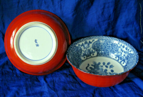 Japanese Blue & White Transfer Decorated Pottery Pair of Bowls Red Exterior