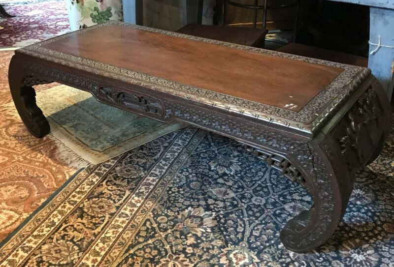 Chinese Carved Low Table