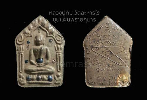 """""""Phra Khun Phaen 15"""" Pray Kumarn, (LP. TIM) Wat LaHanRai"""