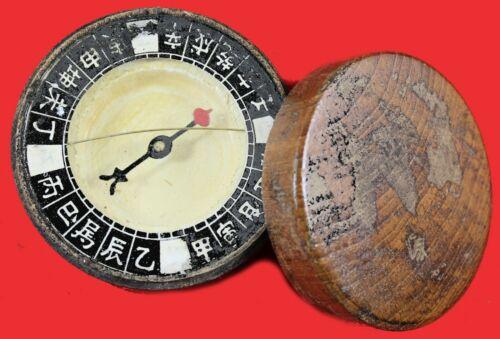 Antique Oriental Compass In Wooden Box Works; Unusual