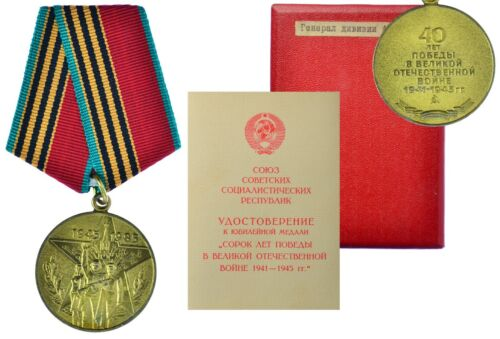 USSR Soviet Medal & Doc Jubilee Medal 40 years WW2 for Foreign Nationals (7027)