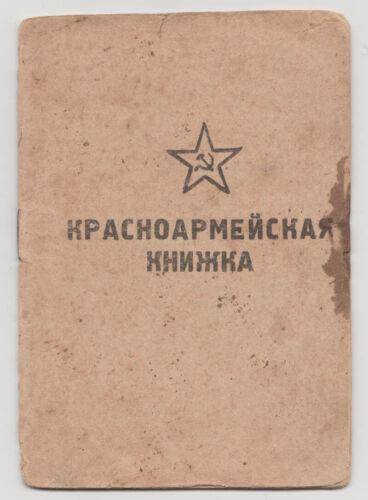 RUSSIA USSR WW II Participant Sergeant Reconnaissance Squad Commander 3 wounds