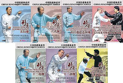 China Xingyi Quan Xing Yi Fist Complete Series by Zhang Jianping 8DVDs