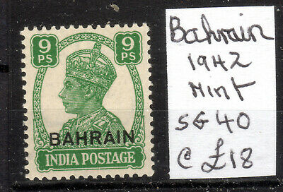 Bahrain KGVI 9p  overprint SG40 1942-45 mmint Cat £18 [BI30721]