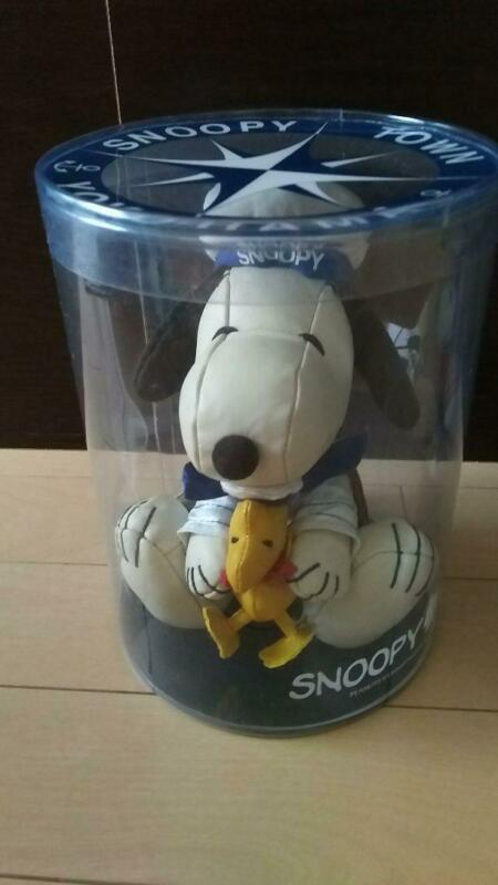 Limited Snoopy