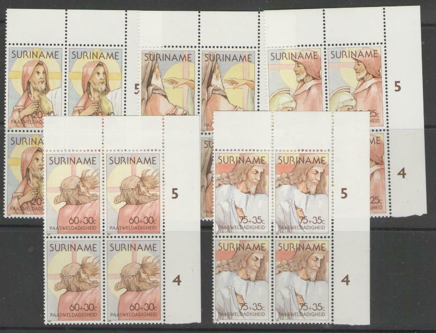 SURINAM SG1033/7 1981 EASTER CHARITY BLOCKS OF 4 MNH