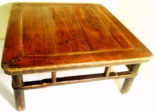 Antique Chinese Ming Square Coffee Table (2608), Circa 1800-1849