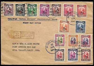 "SARAWAK 1947 ""Royal Cypher"" Set #159-173 Registered FDC Kuching to California"