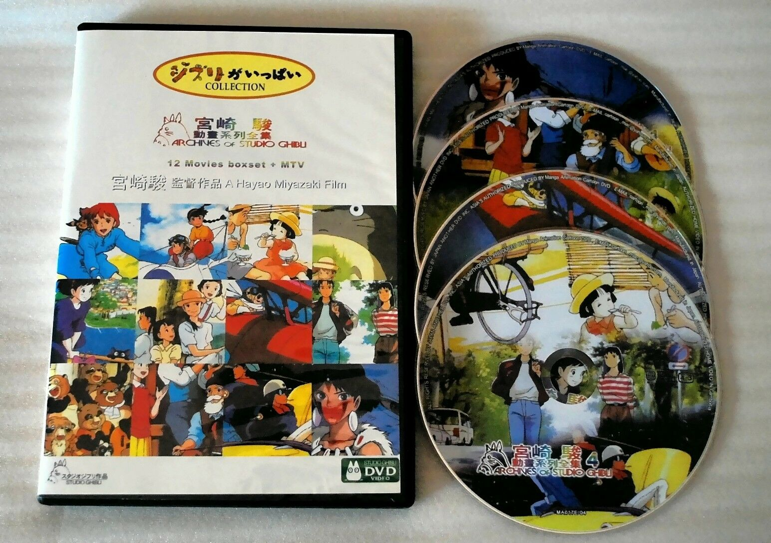 Studio Ghibli DVD Collection Anime 12 Movies English subtitles set New USA
