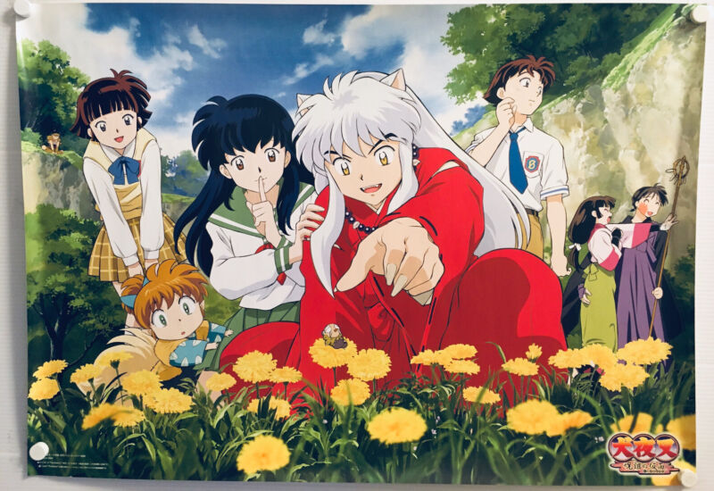 【Roll Type】Inuyasya Zyuso no kamen / PS2 : Sales Promotion Original Poster