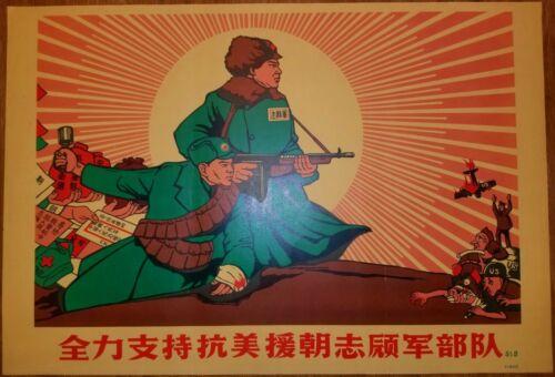 The Korean War Poster, 1951, The Chinese Supporting Korean, Original