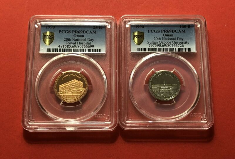 OMAN-1990- 2 GRADED COINS ( 25 &100 BAISA)GRADED BY PCGS PF69.
