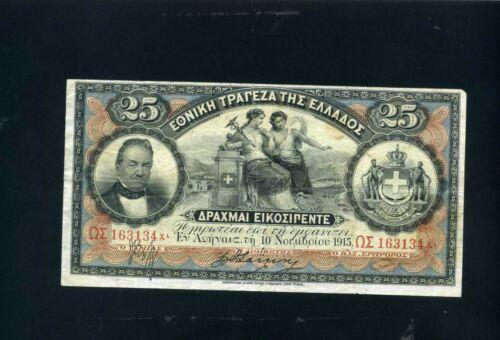 Greece 25 drachma drachmai drx 1915 - VF