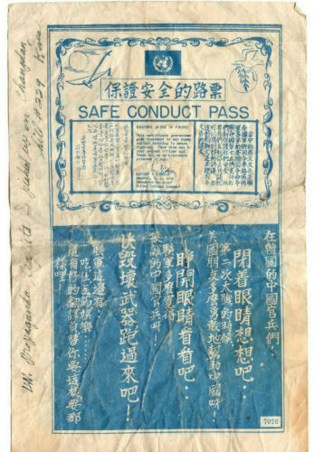 RARE KOREAN WAR UNITED NATIONS SAFE CONDUCT PASS FOR KOREAN / CHINESE TROOPS