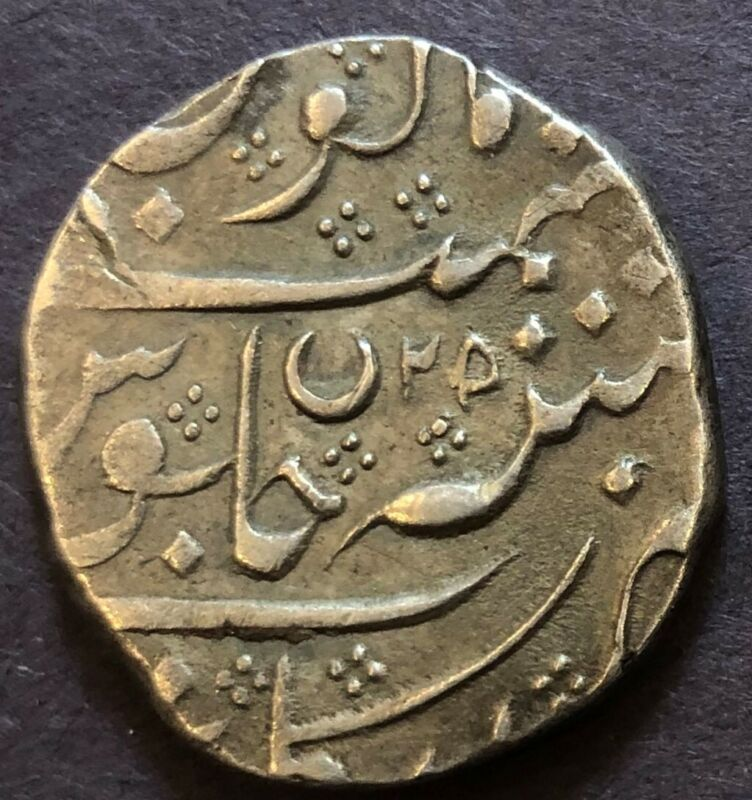 India - French, Arcot, Silver Rupee, KM# 15, Shah Alam II, year 25, XF, 11.40g
