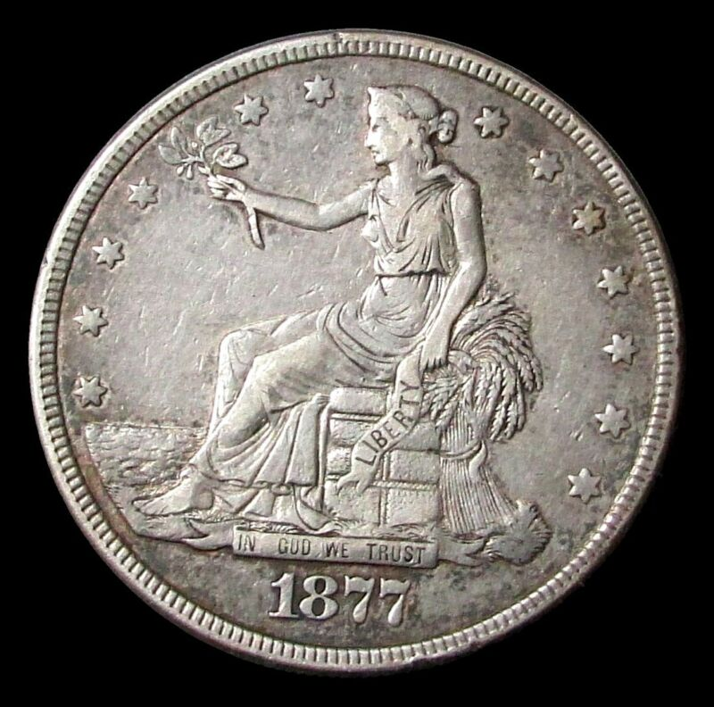 1877 SILVER TRADE DOLLAR EXTREMELY FINE CONDITION