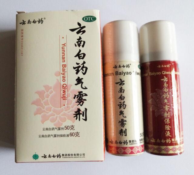 Yunnan Baiyao Aerosol Spray for Emergency Injury, Bruises, Muscle Pain Relief