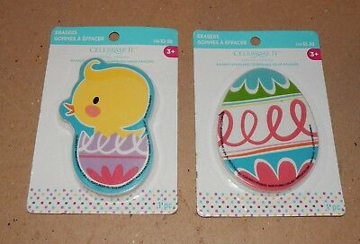 Easter Large Pencil Erasers 4