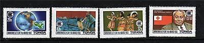 Tonga 1983 Commonwealth Day SG839/42 MNH
